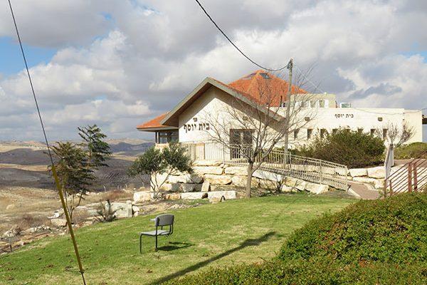 אהבת-ישראל